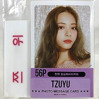 TZUYU ツウィ - TWICE トゥワイス グッズ / フォト メッセージカード 56枚 (ミニ ポストカード 56枚) + ネームプレート (名札) セット - Photo Message Card 56pcs (Mini Post Card 56pcs) + Name Plate [TradePlace K-POP 韓国製]