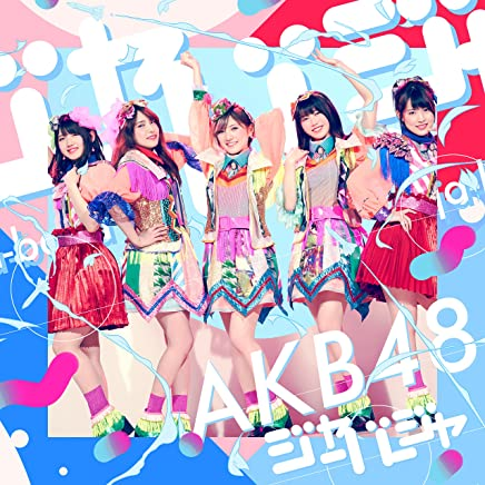 【Amazon.co.jp限定】51st Single「ジャーバージャ」<Type A>初回限定盤 (オリジナル生写真付)
