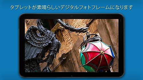 『pixFolio - Google フォトの写真とスライドショー』の11枚目の画像