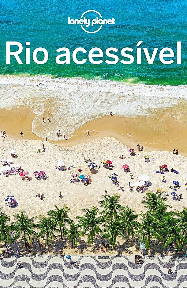 鰐ボイド懐Rio acessível (Portuguese Edition)