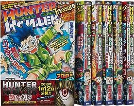 HUNTERXHUNTER 総集編 1‾6巻セット (集英社マンガ総集編シリーズ)
