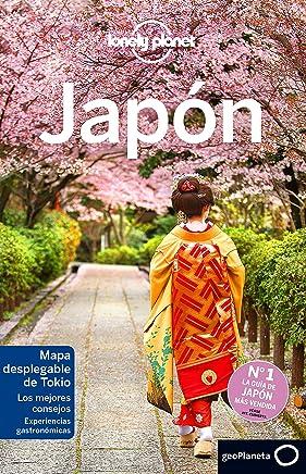 Japón 5: 1