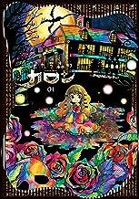 表紙: 眠れる森のカロン(1) (ヤングマガジンコミックス)   茂木清香