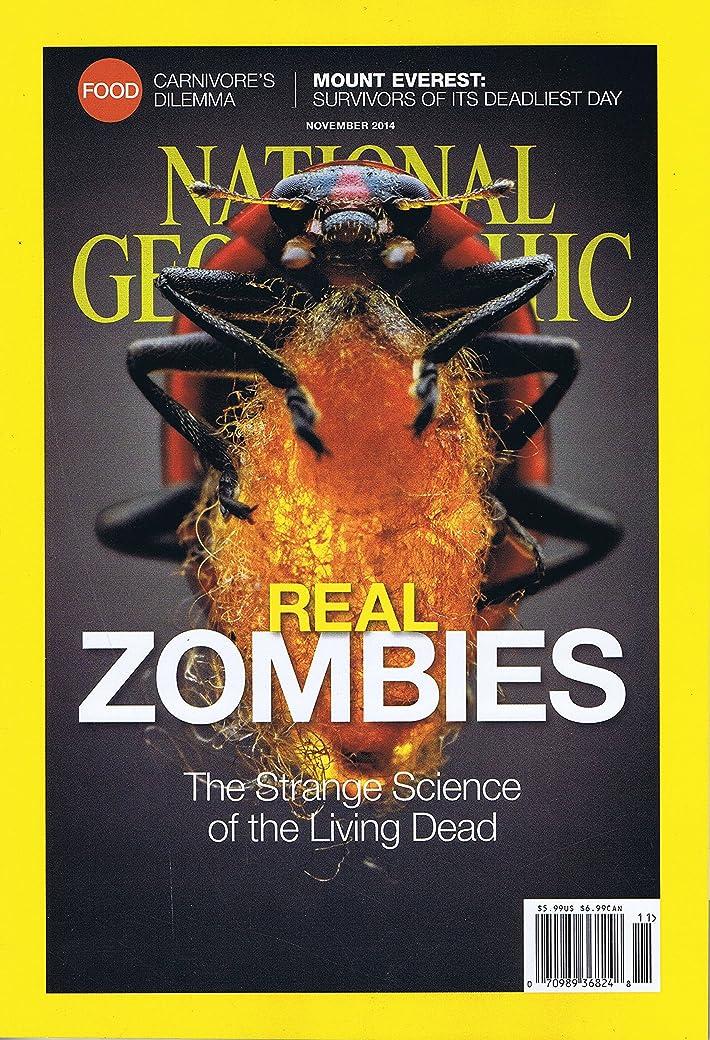 うがい薬古風なけん引National Geographic [US] November 2014 (単号)