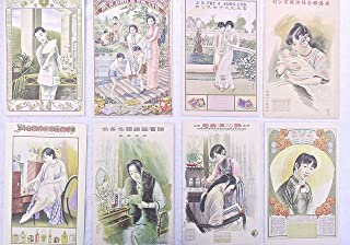 Hong Kong For Sale - Postcards of Advertising Posters of the 1920's and 1930's