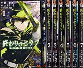 Seraph of the End 1-7 Volume Set (Jump Comics) Japanese Edition