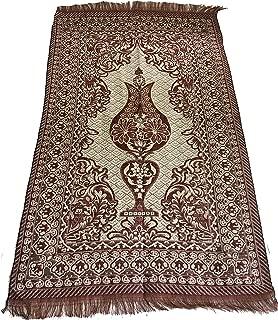Goblen Silk Brocades Islamic Prayer Rug Janamaz Sajjadah Muslim Namaz Seccade Turkish Prayer Rug (Red)