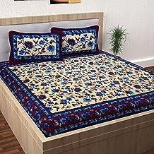 Story at Home Flat Double Bedsheet, Floral, 225cm X 235cm, Pl1414