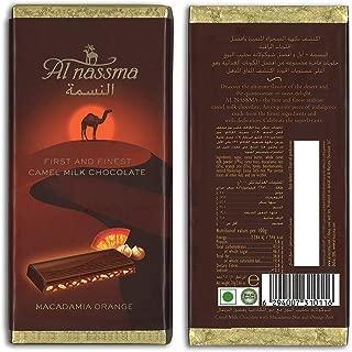 Al Nassma Camel Milk Chocolate w/ Macadamia Orange
