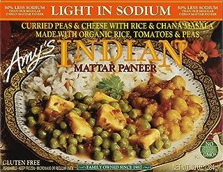 Amy's Indian Meals, Light in Sodium Mattar Paneer, 10.0 Ounce (Frozen)