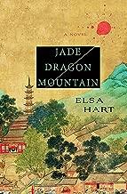 Jade Dragon Mountain: A Mystery (Li Du Novels Book 1)