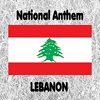 Lebanon - Koullouna Lilouataan Lil Oula Lil Alam - Lebanese National Anthem (All Of Us, For Our Country!)
