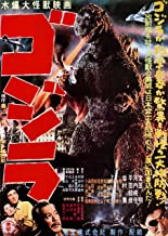 Best godzilla japanese movie Reviews
