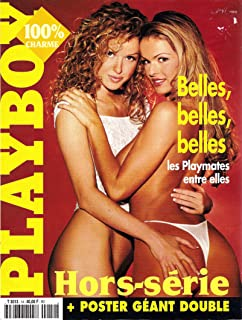 Best poster france 1998 Reviews
