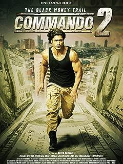 Commando 2: The Black Money Trail
