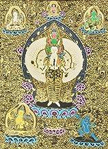 Thousand Armed Avalokiteshvara (Tibetan Buddhist Deity) - Tibetan Thangka Painting