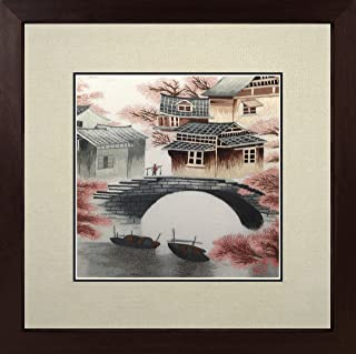 King Silk Art 100% Handmade Embroidery Multiple Framed Suzhou Water Village Oriental Wall Hanging Art Asian Decoration Tapestry Artwork Picture Gifts 37148WFC3