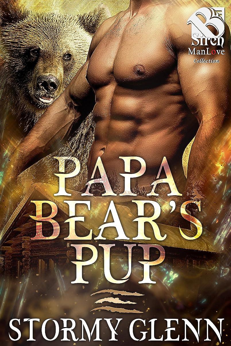 プット付録チャレンジPapa Bear's Pup (Siren Publishing The Stormy Glenn ManLove Collection) (English Edition)