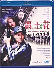 The Inspector Wears Skirts [Blu-ray]