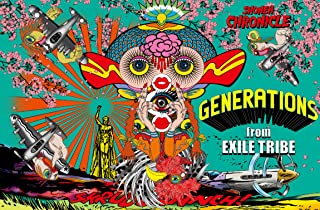 SHONEN CHRONICLE(CD+DVD)(初回生産限定盤) GENERATIONS from EXILE TRIBE