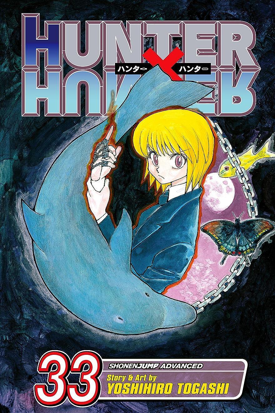 に対応病スロベニアHunter x Hunter, Vol. 33: Threats (English Edition)