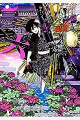 ばけもの夜話づくし6 (MFコミックス ジーンシリーズ) Kindle版