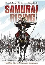 Samurai المشرقة: رائعة للغاية مدى الحياة على minamoto yoshitsune
