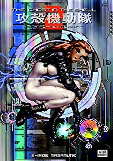 The Ghost in the Shell Vol. 2