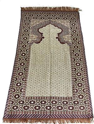Best Quality Goblen Silk Brocades Islamic Prayer Rug Janamaz Sajjadah Muslim Namaz Seccade Turkish Prayer Rug (CherryRed)