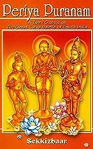 Periya Puranam: A Tamil Classic on The Great Saiva Saints