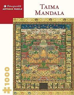 "Taima Mandala 1000-Piece Jigsaw Puzzle (Pomegranate) 20"" x 27"""