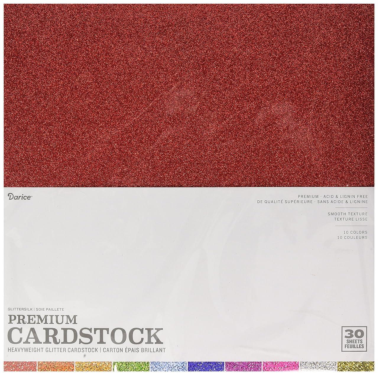 CORE'DINATIONS GX-1700-26 12 x 12 Card Stock Glitter Silk Assortment