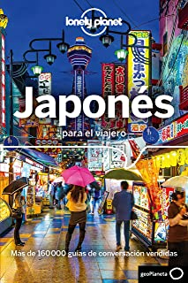 Lonely Planet Japones para el viajero (Phrasebook) (Spanish Edition)