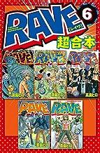 RAVE 超合本版(6) (週刊少年マガジンコミックス)