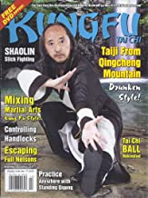 Kung Fu Tai Chi Magazine (November/December 2015 - Taiji from Qingcheng Mountain)