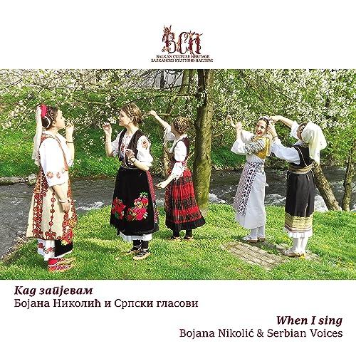 Kad zapjevam ja 'vako malena (Serbian traditional song from