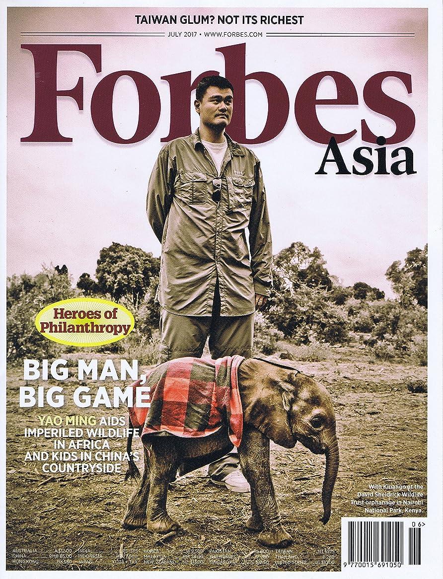 つづり彼らのゴネリルForbes Asia Edition [SG] July 2017 (単号)
