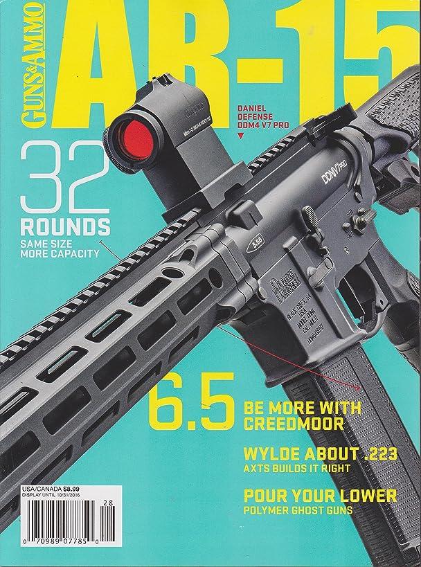 Guns & Ammo Ar-15 Magazine Issue 4 2016