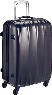 [アメリカンツーリスター] スーツケース アローナライト スピナー65 52L 65 cm 3.5 kg 56532 国内正規品 メーカー保証付き