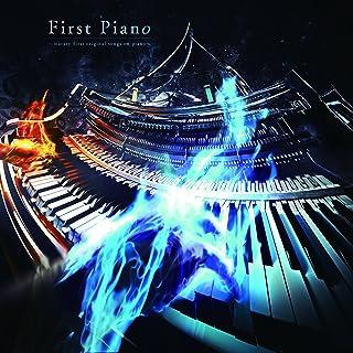 First Piano-Marasy First Origo