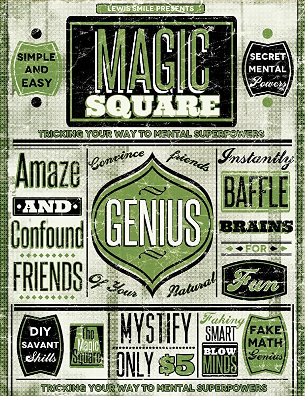 幽霊巨大苦悩The Magic Square - Tricking Your Way to Mental Superpowers (Faking Smart Book 3) (English Edition)