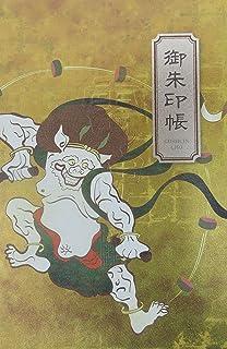 SOWA御朱印帳 風神雷神(風神雷神浮き出し)【大判】12×18cm