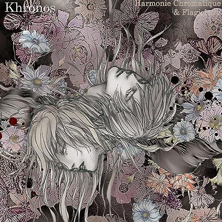 Amazon com: Khrono