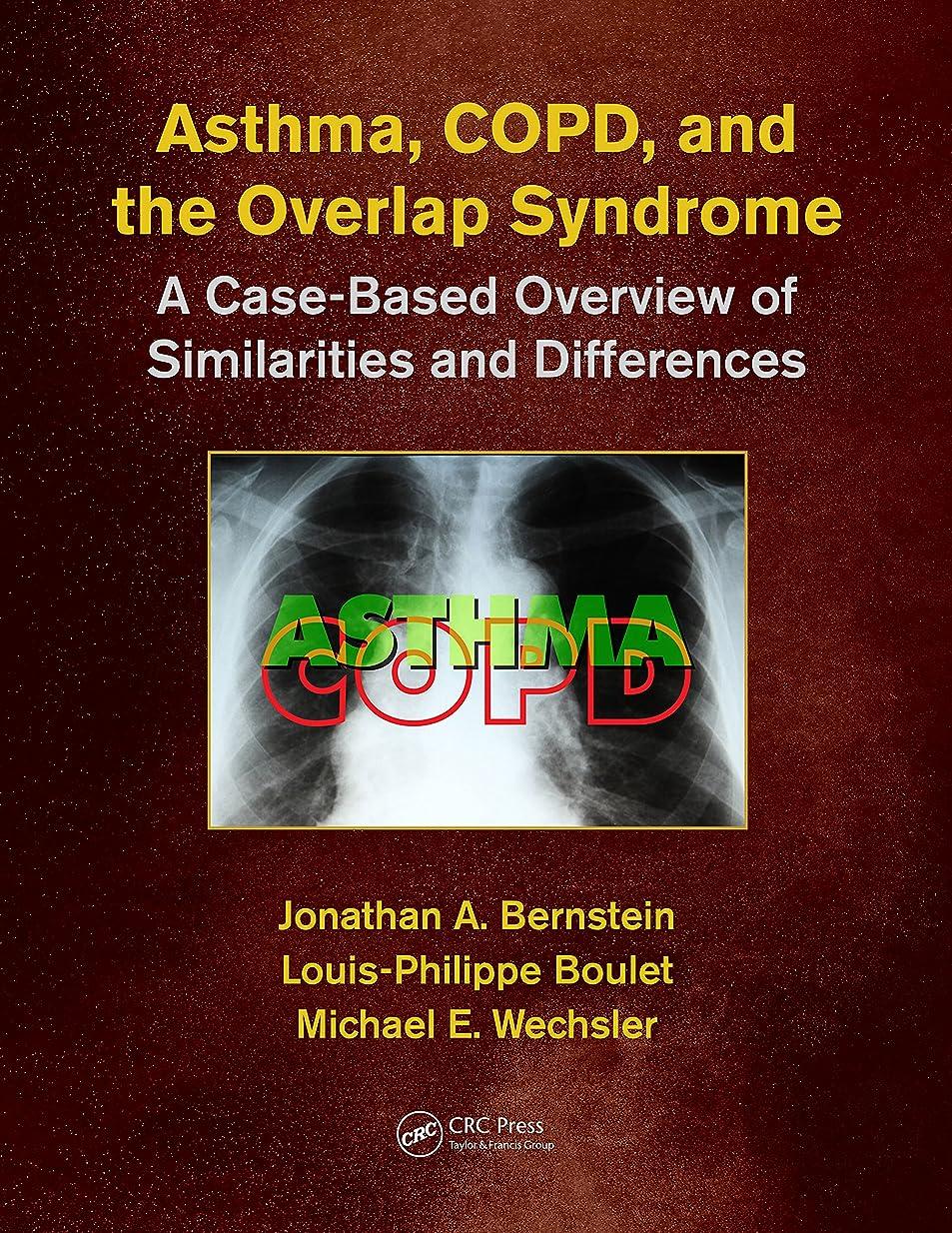 石油セメント朝の体操をするAsthma, COPD, and Overlap: A Case-Based Overview of Similarities and Differences (English Edition)