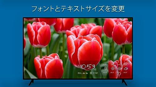 『pixFolio - Google フォトの写真とスライドショー』の18枚目の画像