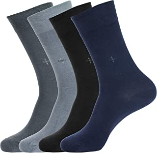 Mens Bamboo Socks -Natural, Breathable, Scented, Seamless, S