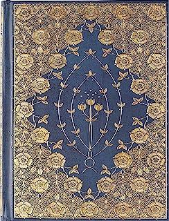 مجله گلدسته روزت (دفتر خاطرات ، دفترچه)