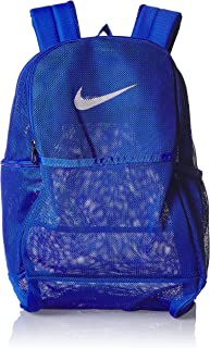 NIKE Brasilia Mesh Backpack 9.0