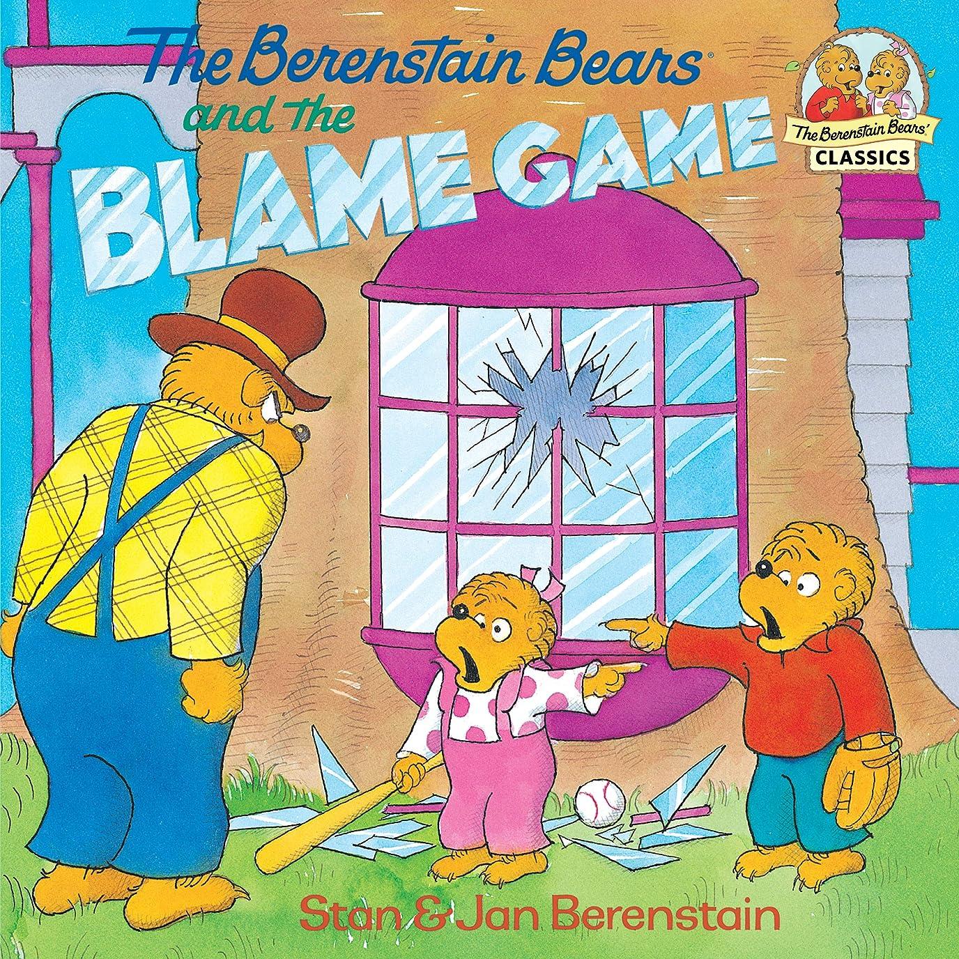 退屈させる退屈させる角度The Berenstain Bears and the Blame Game (First Time Books(R)) (English Edition)