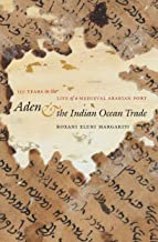 Aden and the Indian Ocean Trade: 150 Years in the Life of a Medieval Arabian Port (Islamic Civilization and Muslim Networks)